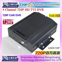 Wholesale 4 Ch H P real time full hd ahd dvr support sata hdd T