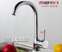 basin spout - New Arrivals Chrome Brass Water Tap Filter Spout Sink Faucets For Wash Basin Bathroom C34