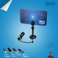 Wholesale Digital Indoor TV Antenna HDTV DTV HD VHF UHF Flat Design High Gain US EU Plug New Arrival TV Antenna Receiver WG324