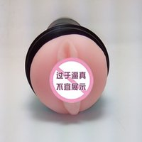 Cheap Male Masturbators Best sex toy