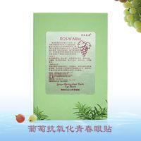 antioxidant vitamins - 20 pairs Anti Puffiness Grape Antioxidant eye stickers vitamin k mask the best anti wrinkle eye mask