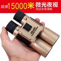Cheap The new high-power high-definition night vision binoculars Panda non-IR 1000 times military pocket binoculars wyj