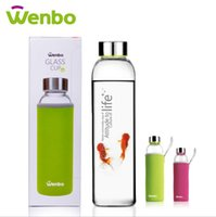 Wholesale Lowest price new ml ml ml Multi colors portable sport sports cup drinking fruit water glass bottles juice cups free