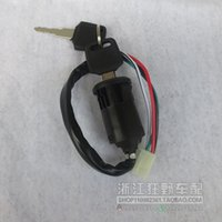 Cheap ignition switch Best switch lock