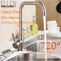 Wholesale Hot Selling Brushed nickel kitchen faucets Pull Out Kitchen Faucets mixer tap stainless steel