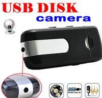 Cheap DVR Best Spy Camera