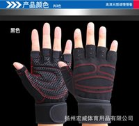 Wholesale Sports Fitness Gloves Exercise Training Gym Gloves Multifunction Skid Resistance for Men Women sweat absorption friction resistance