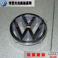 Wholesale Before the public standard China open standard passat B4 auto parts