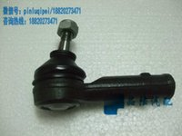ac delphi - The old Buick Sail Aveo Lova steering tie rod ball inside and outside AC Delphi genuine parts