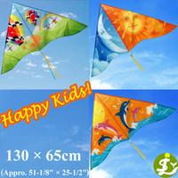Wholesale Children Single line Delta Kite cm x cm Sky Nice Printing Stunt Power Kites