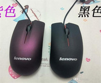Wholesale 3D gaming mouse Lenovo M20 desktop notebook wired mouse USB Universal Box Original Value DHL