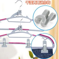 adhesive hooks and hangers - Coat hooks hanger wet and dry hanger wardrobe slip resistant clothes hook racks pants clip
