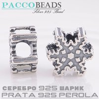 Wholesale Snowflake Sterling Silver Jewelry Beads Antique Love European Style Make Money Selling Fine Jewelry FJ112