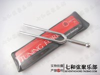 Wholesale 440HZ tone A tuning fork necessary tuning fork most standard tone A