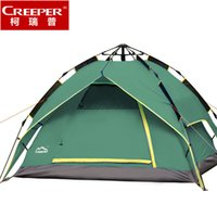 auto tents - CREEPER Hot sale persons automatic camping tent outdoor tent high class tent one second fast auto tent