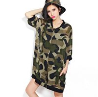 air conditioned shirt - Summer Style New Plus Size S XXL Loose Women Sun Protection Clothing Camouflage Casual Thin Cardigan Air conditioned Shirt