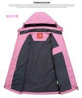 Vente en gros de haute qualité Femme Femmes double couche coupe-vent imperméable Veste de ski de ski en plein air Sports nautiques Cloth Chine Marque AMWJ-020