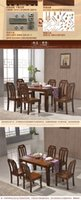 Wholesale Eat desk and chair of completely real wood chair of table of combination of pure elm a table for six rectangular table Chinese style dining