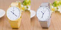 New Style Moda Hombres Mujeres Hombres Relojes de lujo superior de la marca de reloj de cuarzo de acero correa de visita del oro de la astilla Relojes Relojes impermeables