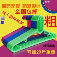 Wholesale Plastic hanger thickening clothing support slip resistant solid clothes hanging adult hanger pieces per pack