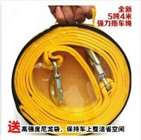 Wholesale Tow rope tons meters car off road vehicle with a tow rope Double thick rescue rope pull cart rope