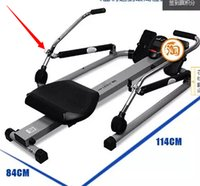 Wholesale Hydraulic rowing versatile indoor rowing rowing machine home fitness equipment