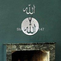 allah light - Watch cm inches Islamic Allah Muslim Words Self adhesive Wall Mirror Sticker Clock Acrylic DIY Home Decoration