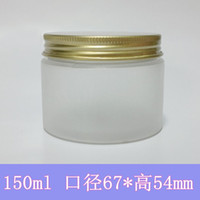 Wholesale g frosting Cream Jar ml PET Plastic Bottle with Gold Aluminum Cap frost PET OZ Cosmetic Packaging