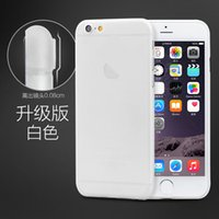 clear cover lens - 0 mm Ultra Thin Slim Matte Frosted Transparent Clear Soft PP Full Cover Lens Protection Case Skin for iPhone MOQ