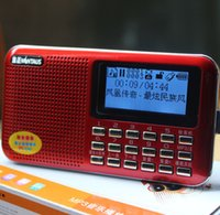best songs radio - ccessories Parts Speakers best F22 Song lyrics synchronized display FM Radio Portable Speaker machine Entertainment MP3 player TF Card U