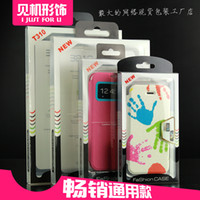 Wholesale Retail BoxSpot grade pvc plastic packaging boxes NOTE3 iphone5S phone shell leather boxPackage Paper blister Box