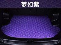 Wholesale Special car trunk mat car trunk mat