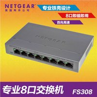 Wholesale NETGEAR Netgear FS308 port Ethernet switch M steel switch