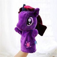 Wholesale my little pony gift kawaii cotton ponies hand puppet plush toys cartoon doll toy