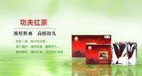 alpine global - Black Tea Jinjunmei Promotion Rushed Bulk Black Tea Knife Blade Blanks Alpine Stars Xiamen Sea Grams Kung Fu Global Xbt312