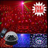 Wholesale 2015 LED revolving light KTV bars color laser remote colorful light wedding LED flash acoustic stage lights laser light lamp