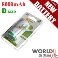 Wholesale BTY High capacity mAh D Size V HR20 Ni MH Rechargeable Battery WF RB052 Worldfone