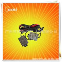 alarm decoder - Supply Tiguan HID xenon lamp decoder decodes fault alarm filter Tiguan