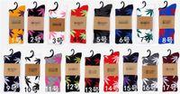 Cheap Hot High Crew Socks Weed Skateboard hiphop socks Leaf Maple Leaves Stockings Cotton Unisex Plantlife Socks