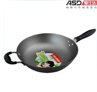 Cheap Free shipping Asd cast iron wok coating wok 32cm jx8432e electromagnetic furnace general