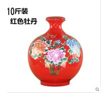 ball jar seals - Red peony ball seal pot Store it ceramic bottle White wine with five catties medicine wine brewed wine jar