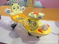 bee swing - Gifts with twist car swing car Philharmonic yoyo car super cheap baby stroller factory direct and retail