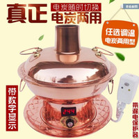 Wholesale 30 cm pure copper Hot pot plug in electric carbon dual purpose electric copper copper thick full copper