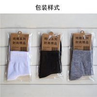 Wholesale factory outlet media corta men socks business summer sports socks solid color mesh breathable male socks casual