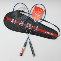 Wholesale Fast Delivery Aluminum alloy badminton racket with T Joint For beginners