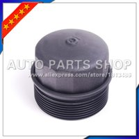Wholesale auto parts Piece Oil Filter Housing Cap for Mercedes W124 W140 R129 R170