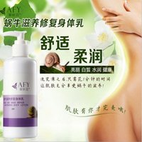 Wholesale Whitening Skin firming Week Lotion AFY Snail Body Cream Milk Body Moisturizing Repair Nourish Remove Finelines Smooth Skin Body Butter Cream