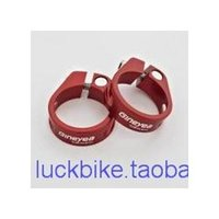 Wholesale Bicycle seat tube clip kl68 mountain bike seat