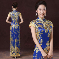 Wholesale 2016 New Arrival Elegant Chinese Dresses Cheongsam High Neck Capped Sleeves Zipper Side Split Ankle Length Gold Lace Prom Evening Gowns Blue