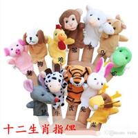 achat en gros de marionnettes à doigt de la main du zodiaque-Hot jouets Finger Puppets jouet bébé poupées doigt poupée jouets d'animaux Marionnettes Baby marionnettes Zodiac